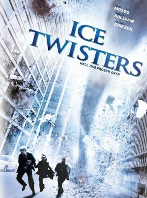 Ice Twisters 2009 / Ледено торнадо 2009