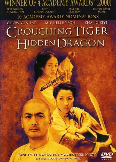 Crouching Tiger Hidden Dragon / Тигър и дракон (2000)