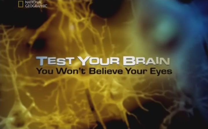 National Geographic - Test your Brain - You Wont Believe Your Eyes / Изпитай мозъка си: Няма да повя