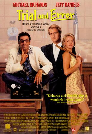 Trial and Error / Проби и грешки (1997)